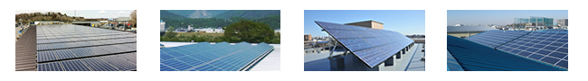 産業用太陽光発電の事例写真